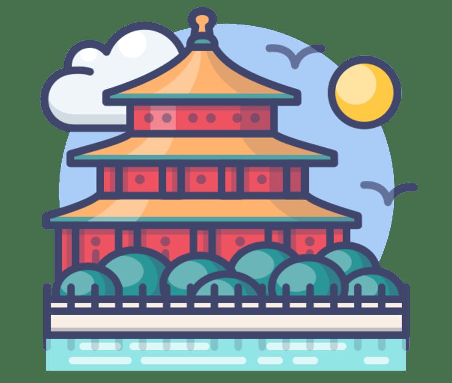 Parhaat 60 Live casino -peliä luokassa Kiina 2021